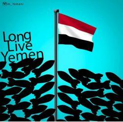یمن پیروز است