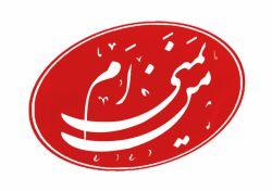 #ifyemen #yemen #من_یمنی_ام