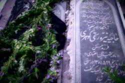انا لله و انا الیه راجعون خاله ی عزیزم دارفانی را وداع گفت.. شادی روح همه اموات صلوات