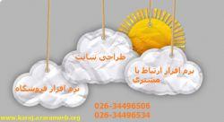 طراحی سایت|خدمات اذران وب