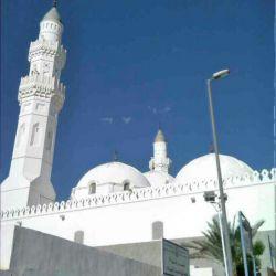مسجد غبا که پیامبر بعد از هجرت در اینجا نماز خواند