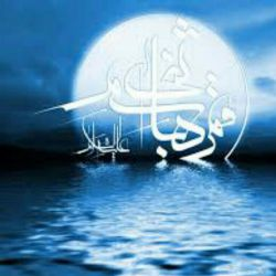 میلاد با سعادت حضرت ابوالفضل(ع) مبارک