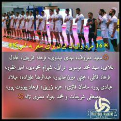 به امید پیروووزی و موفقیت یا علی ✌✌✌✌✌✌ @seyedmohammadmousavi