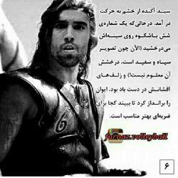 بلههههه دیگهههههه سید ما اینههههه @seyedmohammadmousavi