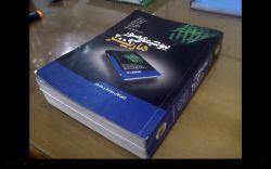 کتاب بیوشیمی رشته پزشکی