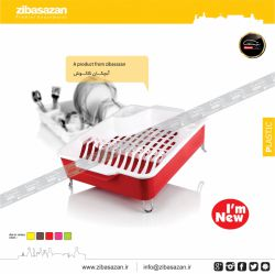 آبچکان کاکوش