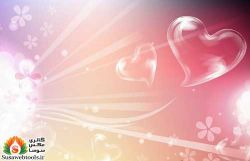 قلبم تقدیم شما بادددد