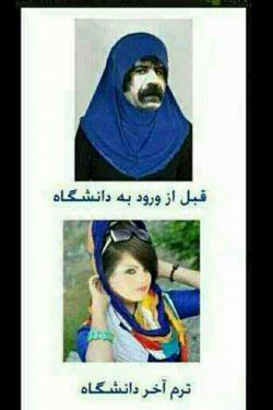 بدون شرح!