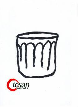 محمدتقی انصاری - Mohammadtaghi Ansari