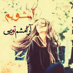 Love Me >>Mohammad..