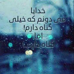 بخند.... هر چند غمگینی... :-(