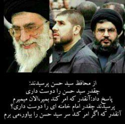 رهبری جهانی
