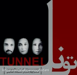 بازیگران : فاطمه معتمد آریا..شبنم مقدمی..روح الله حق گوی لسان.....از نهم خرداد در تئاتر باران