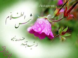 میلاد منجی عالم بشریت مبارك-پیشاپیش عیدتون مبارك دوستان..