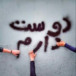 میگویــنــد : نویسندهها «سیــــــگار » میکشند…! نقاشها « تابــــلـــــو » زندانیها « تنهـایــی »دزدها « ســَــــرک »مریضها « درد » بچهها « قــَد »و من برای کشیدن« نــفــــسهای تـــو » را انتخــاب میکنم …(مخاطب خاص دارد ولی تو نیستی) ;-)اینو آقا مهدی جان یادم داده خخخخ