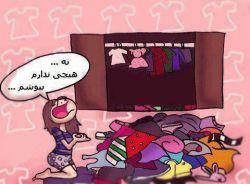 دخترااا:)