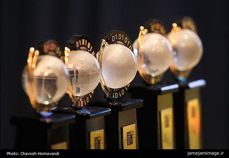 نرم افزار ماها برگزیده پنجمین جشنواره ملی فناوری اطلاعات و ارتباطات