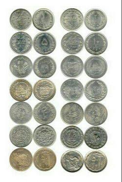 سکه های قدیم