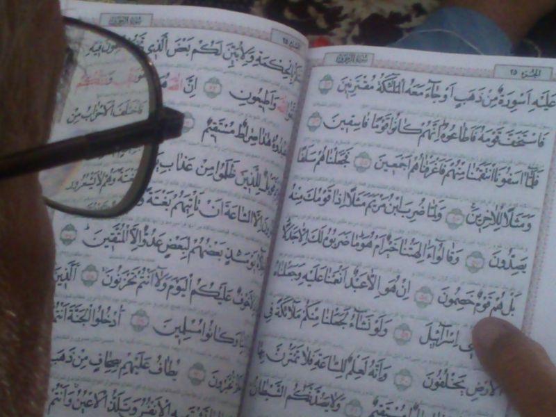 پدر درحال قرآن خواندن