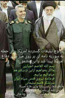 گروه خبری سردار سایه ها