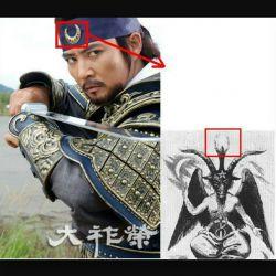 حلال یکی از نمادها