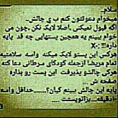 لطفا دعا کنید:(
