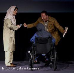به همراه هانا کامکار و خانوم مهتاب نصیر پور
