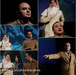 نمایش سینماهای من کاری از محمد رحمانیان