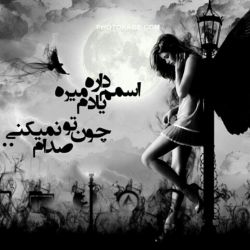 حرفش را ساده گفت : من لایق تو نیستم  اما نمیدانم خواست لیاقتم را به من یادآوری کند  یا خیانت خودش را توجیه........