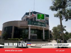 شرکت ایلیا تولید کننده تلویزیون های شهری در ایران جهت اطلاعات بیشتر به سایت رسمی شرکت ایلیا مراجعه فرمایید  www.elia-co.com  جهت دریافت قیمت حرف N را به سامانه ۳۰۰۰۲۵۳۰۰۰ ارسال نمایید ۰۲۱-۸۸۹۴۴۲۳۳ ۰۹۱۲۸۸۴۴۶۸۸