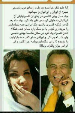درود بر شرف ایرانی غیرتمند بیژن پاکزاد..!!!