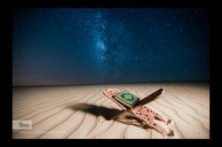 آسمون دلتون قرآنی
