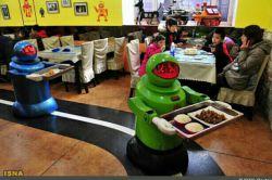 ربات خدمتکار