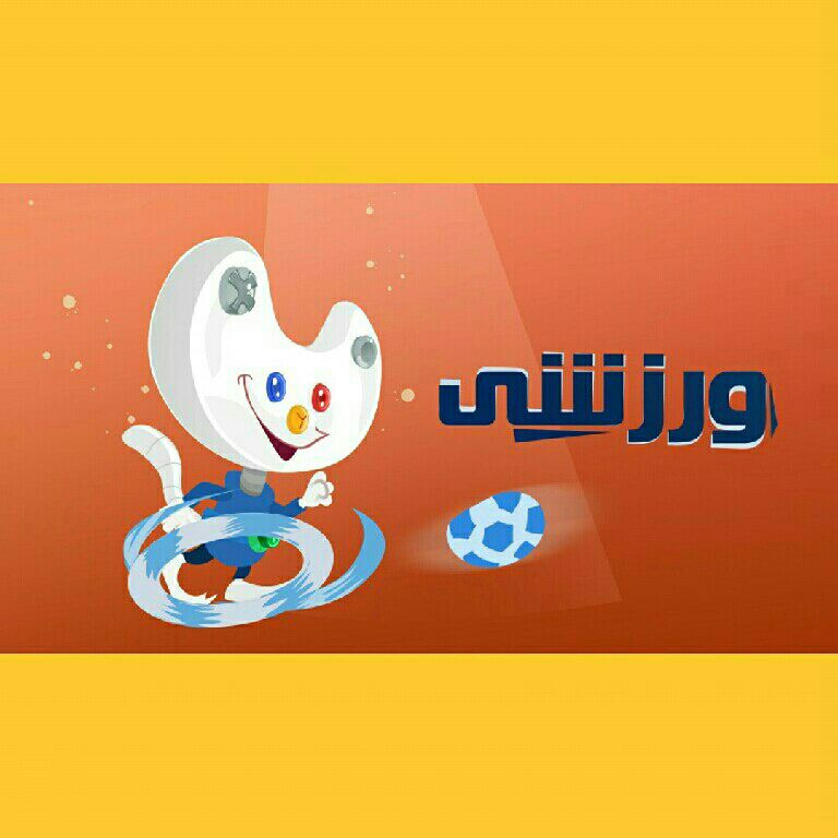 سبک ورزشی – Sport - ژانرهای شناخته شده در جشنواره تهران بازی ای که به «شبیه سازی یکی از رشته های ورزشی» بپردازد. این بازی ها در یک طیف قرار می گیرند که یک سوی آن شبیه سازی محض است و سوی دیگر آن بازی های ورزشی آرکیدی.