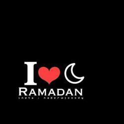 رمضان مبارک ♥