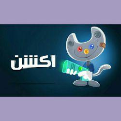 سبک اکشن - Action - ژانرهای شناخته شده در جشنواره تهران بازی اکشن، بازی ای است که در آن «زمان واکنش بازی کننده» و «هماهنگی بین چشم و دست» او مهم ترین عناصر بازی هستند.