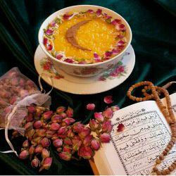 ماه برکتزِ آسمان می آید  صوت خوش قرآن و اذان می آید  تبریک به مؤمنینِ عاشق پیشه  تبریک،بهار رمضان می آید