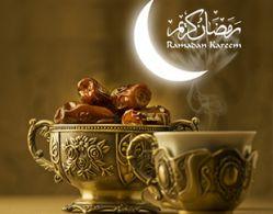 رمضان ماه خدا بر هموطنان عزیز مبارک باد.