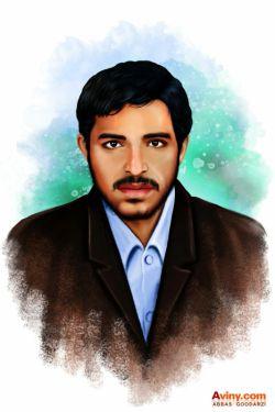 شهید بزرگوار، علم الهدی