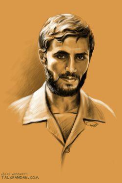 عزیز دلم، شهید حاج محمدابراهیم همت