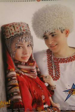 عروس وداماد ترکمن