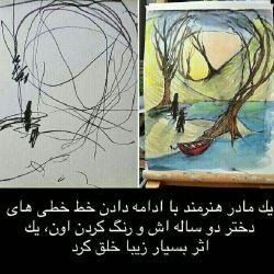 نقاشی فرزندخردسال و مادر