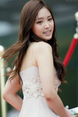 naeun -a-pink