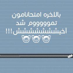 سلااااام :-)