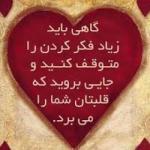 gharibeh.123