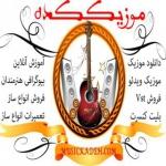 musickadh