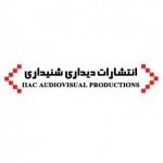 IIAC.AV.Productions