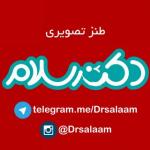Drsalaam