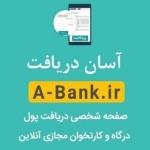 A_bank