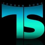 تهران سانگ ، دانلود آهنگ جدید